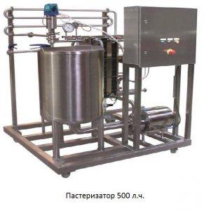 pasterizator 500 l.ch